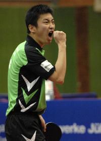 Yang Zi